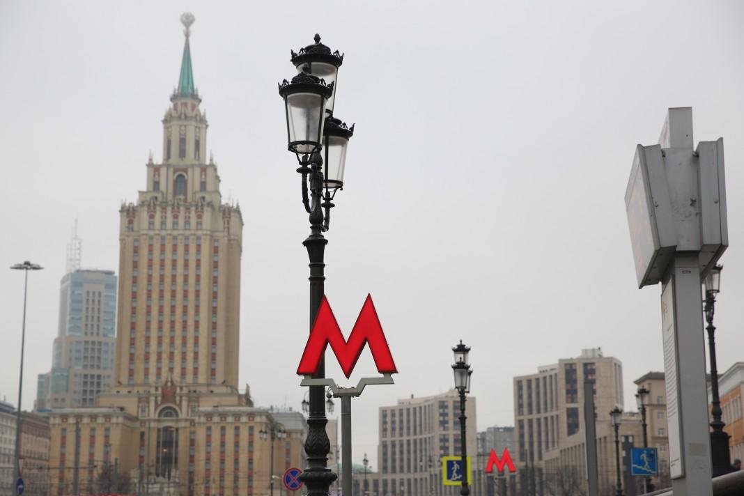 В московском метро планируют создать онлайн-сервис по поиску забытых вещей