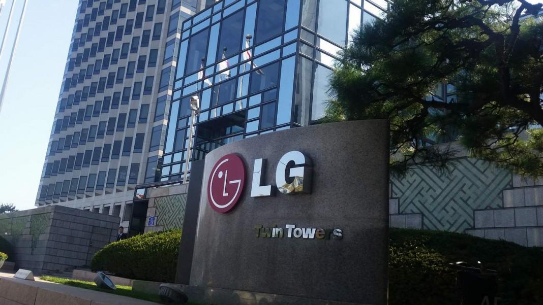 LG готовится к массовому выпуску складывающихся дисплеев