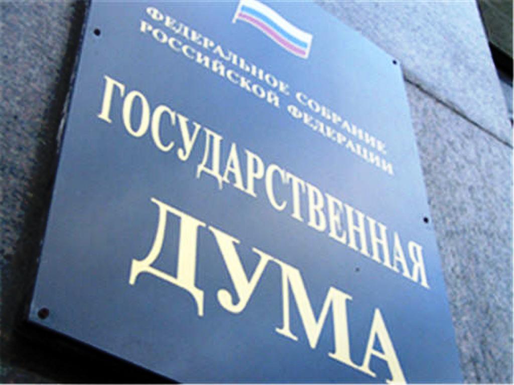В РФ готовится законопроект о приоритете СПО в госзакупках