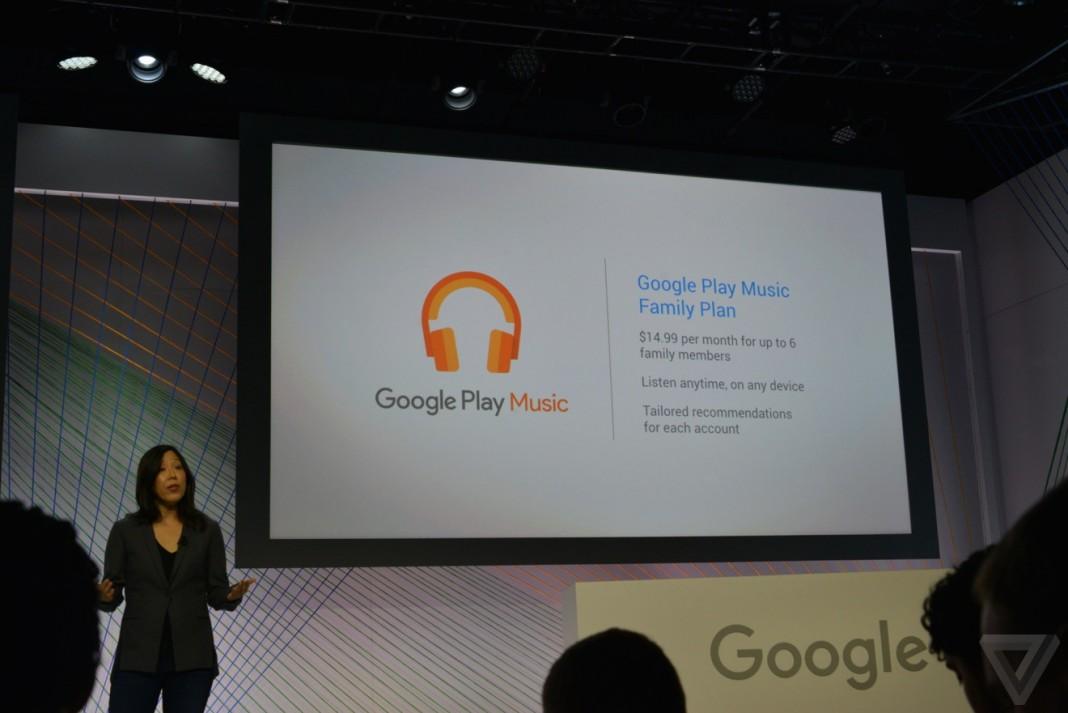 В Google Play Music появится семейная подписка