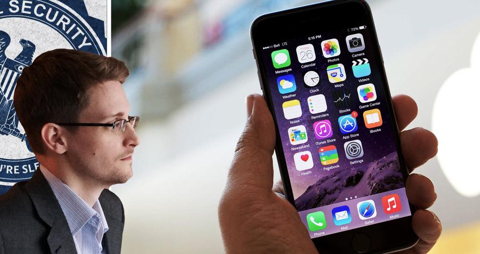 Для начала слежения за пользователем смартфона достаточно отправить ему одну SMS