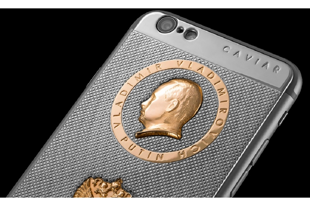 Caviar выпустил президентский iPhone 6s