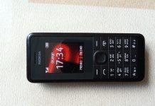 Nokia 106: «долгоиграющий» телефон за 1590 рублей