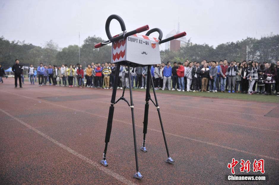 Китайский робот установил рекорд по дальности передвижения