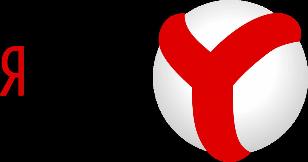 Яндекс дает до полумиллиона рублей за уязвимости в Яндекс.Браузере