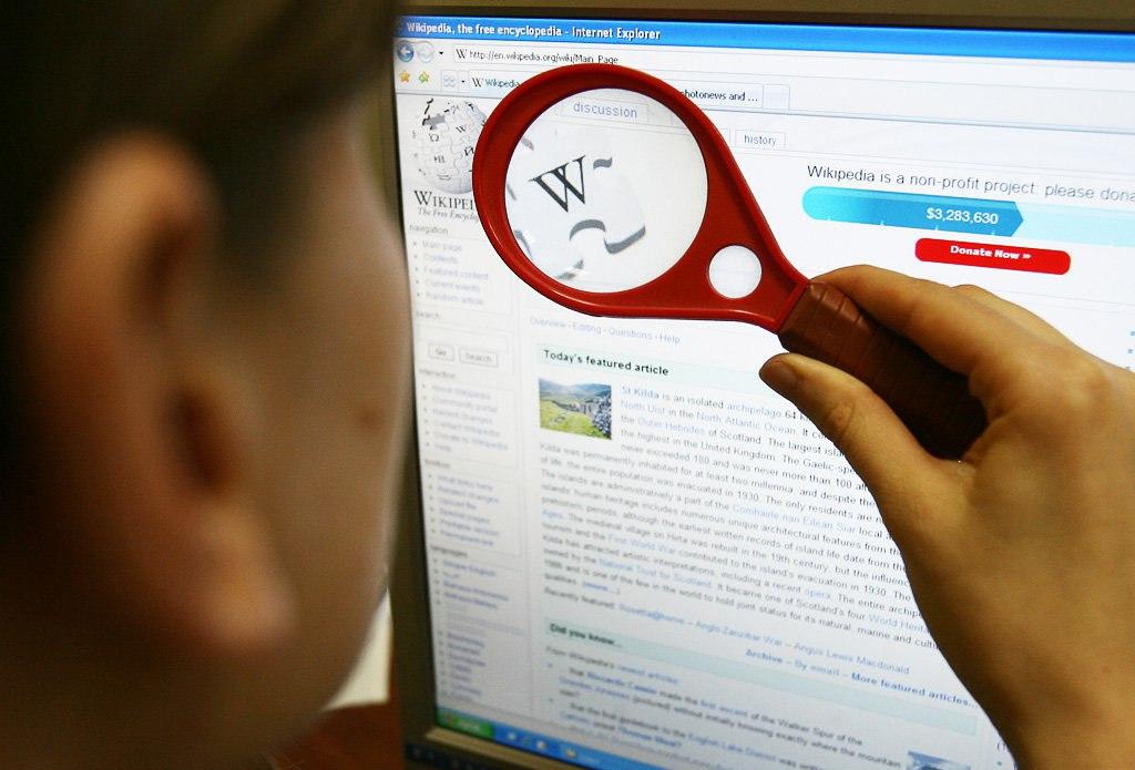 ФСКН потребовала заблокировать пять статей «Википедии»
