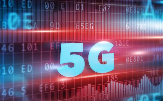 Docomo успешно тестирует технологии 5G в реальных условиях