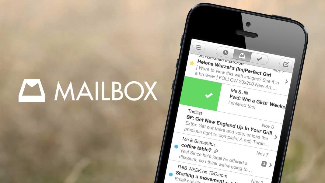 Dropbox закрывает почтовый клиент Mailbox