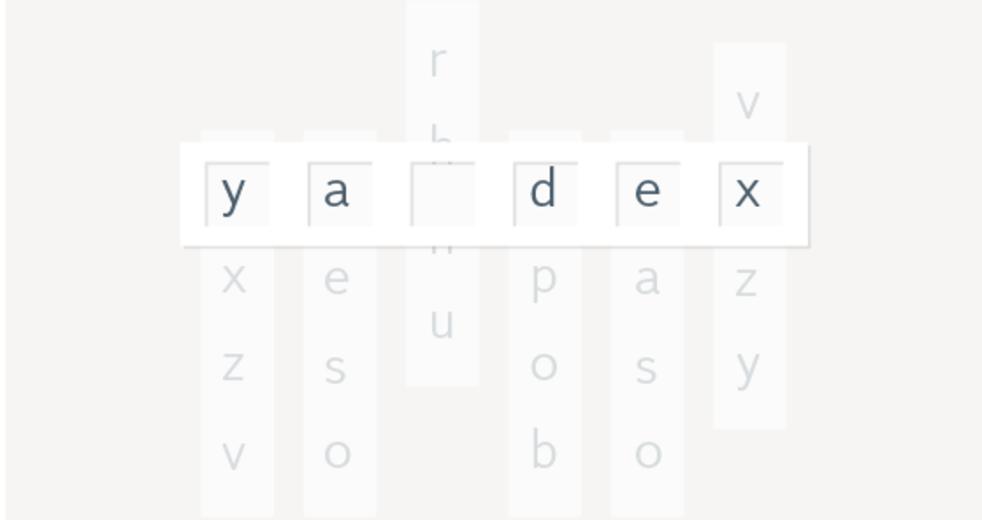 Яндекс.Диск научился редактировать документы