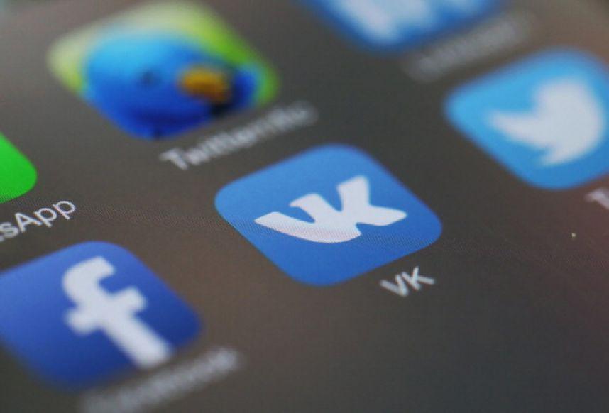 ВКонтакте запустила конкурс с призовым фондом в 2 миллиона рублей