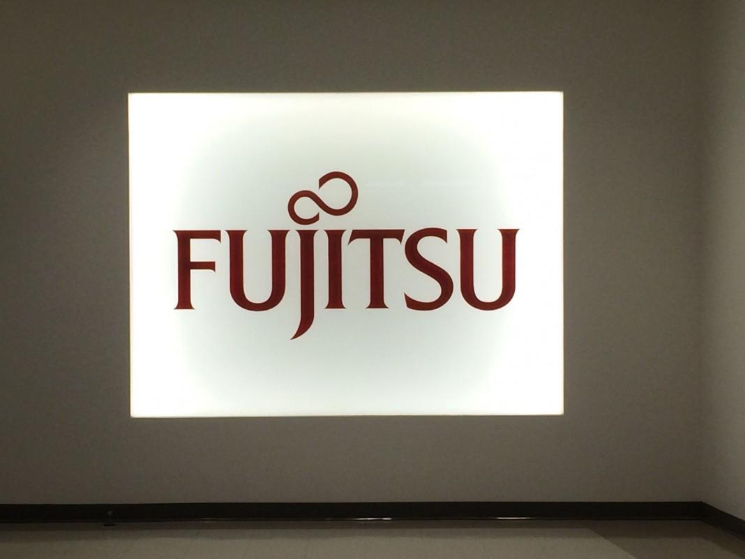 Специалисты Fujitsu и двух японских университетов разработали технологию высокоскоростной аутентификации для IoT
