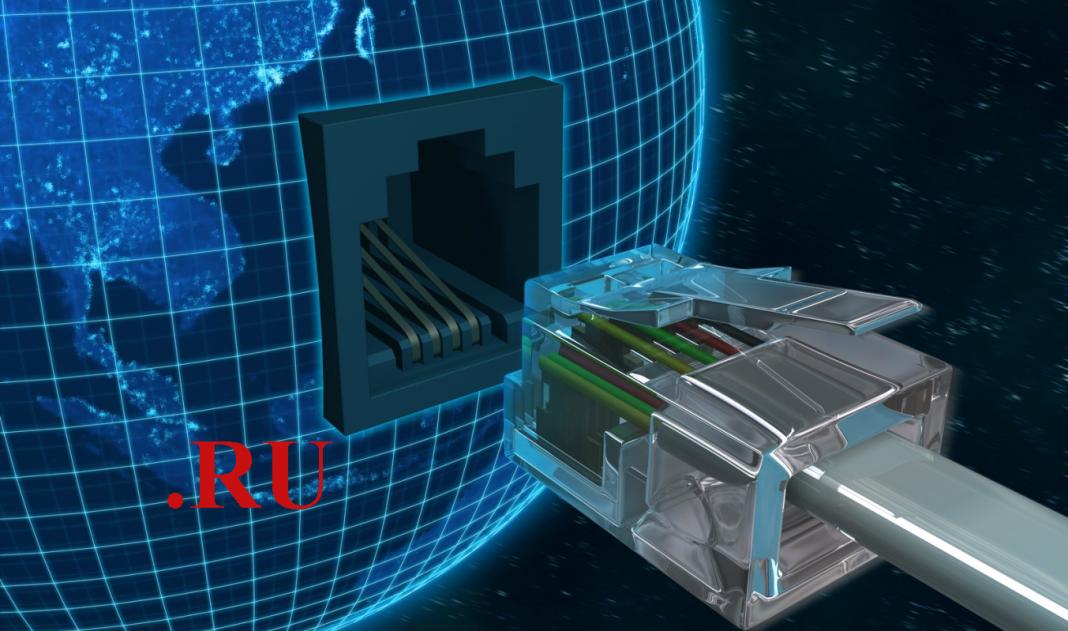 К 2020 году Рунет обособят от Интернета, не отключая
