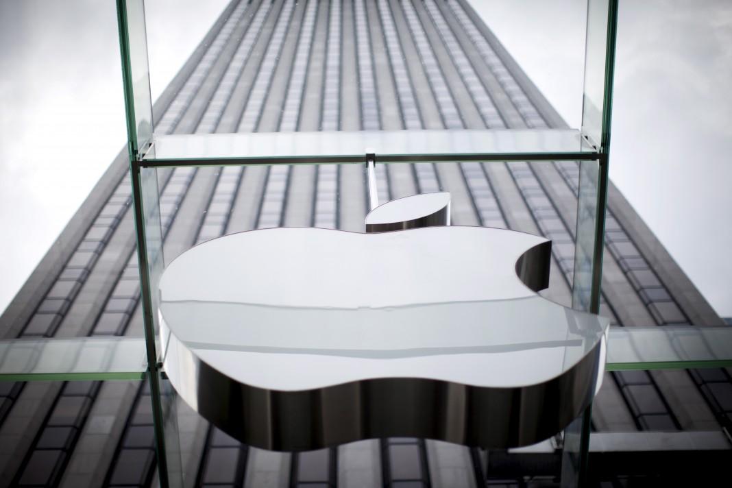 Apple очистила App Store от зараженных XcodeGhost приложений