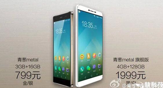 6-дюймовый смартфон Shallots Metal с 4 ГБ оперативной памяти и SoC Snapdragon 810 оценен в $312