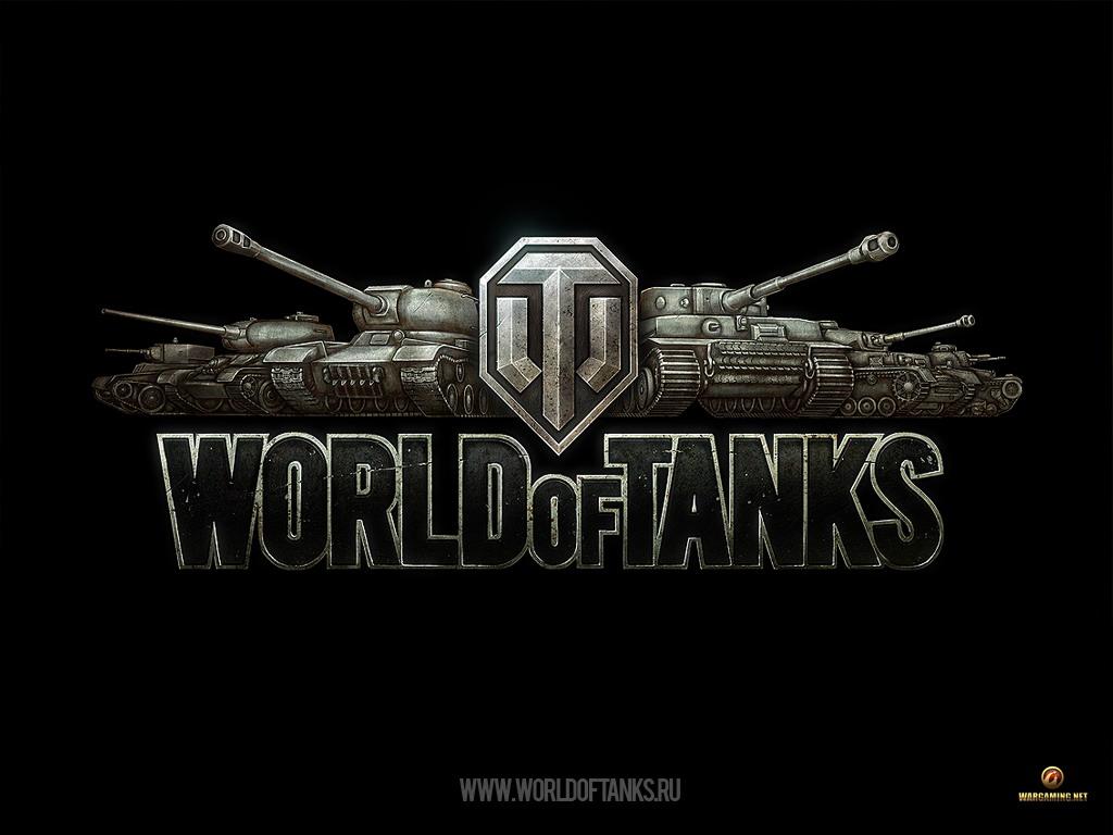 В World of Tanks приходят чехословацкие танки
