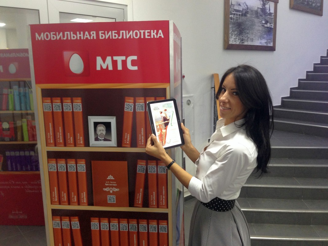 МТС запустил онлайн-библиотеку «МТС Книги» с подпиской