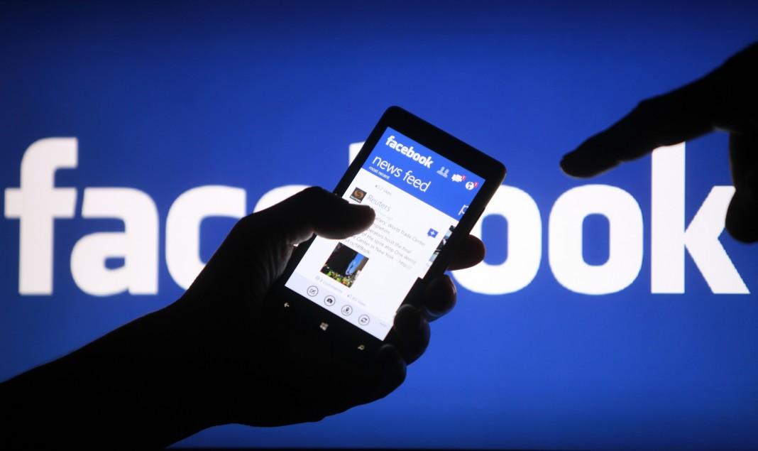 В Facebook появится кнопка