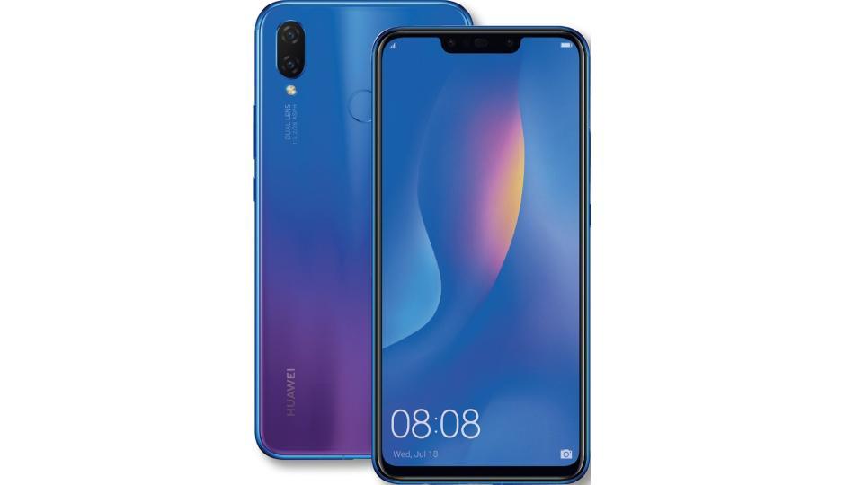 Объявлена российская цена на смартфон Huawei P Smart 2019