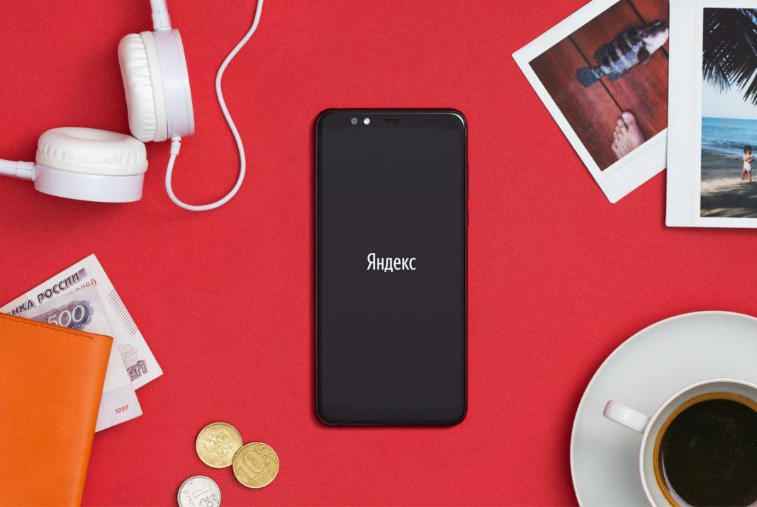 Яндекс представил собственный фирменный смартфон