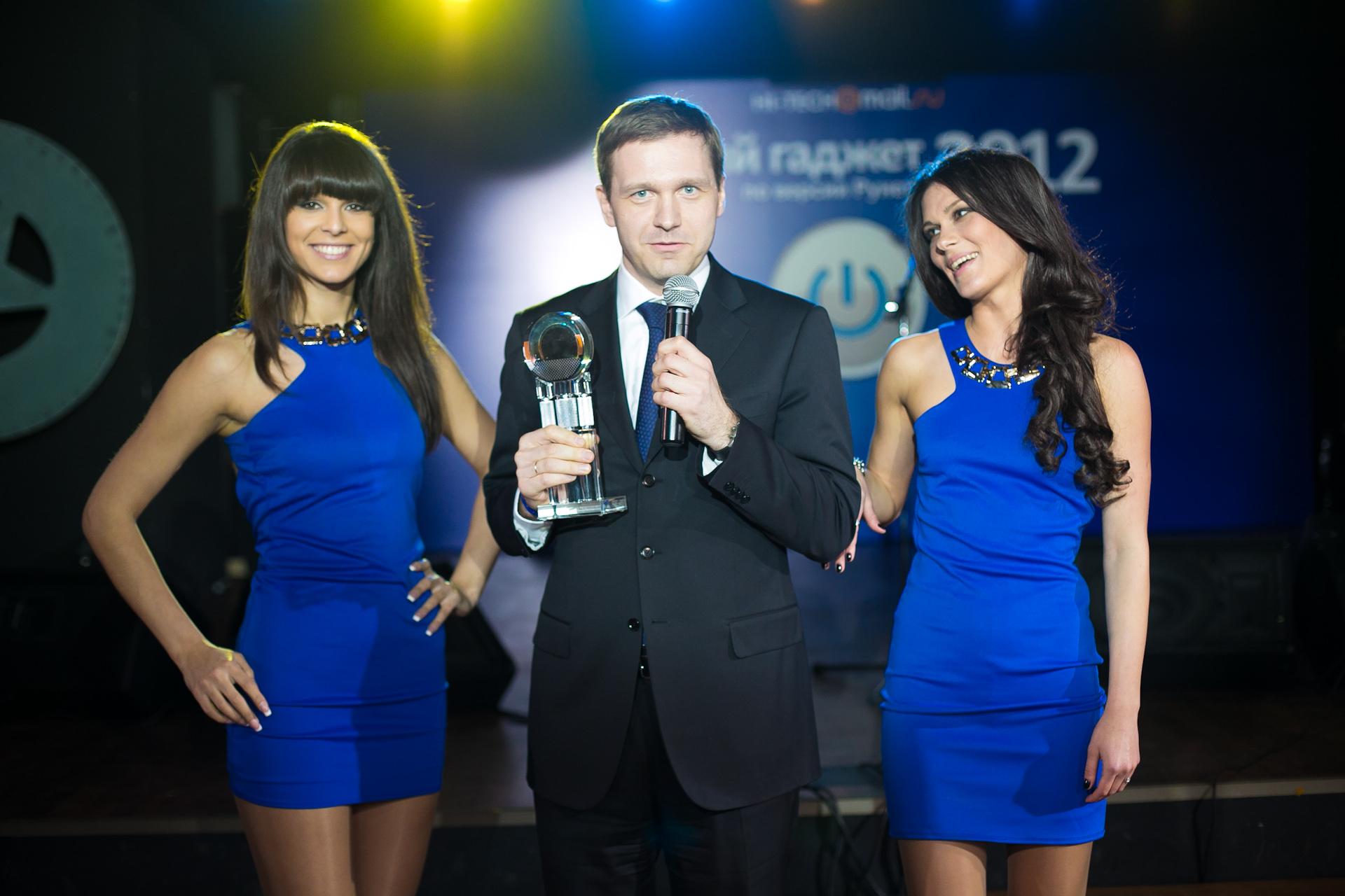 Кто получил премию «Гаджет года»