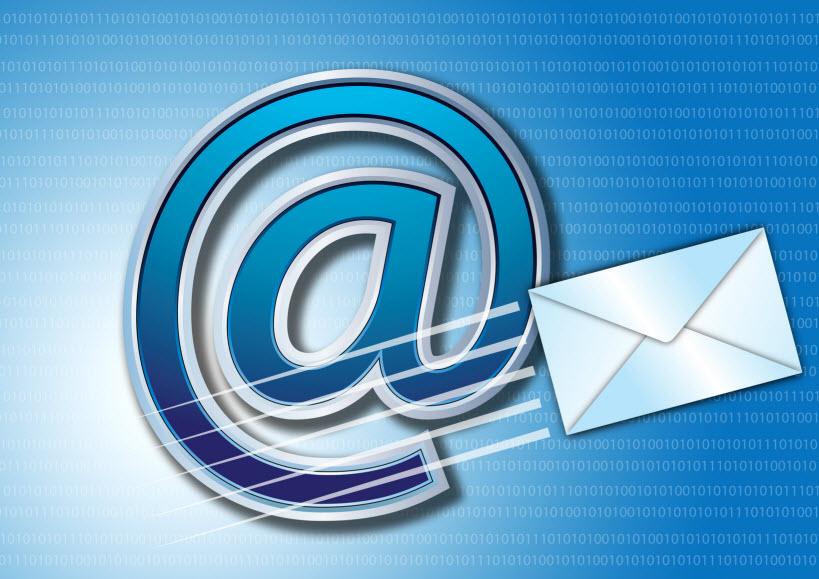Защита почтового ящика от спама
