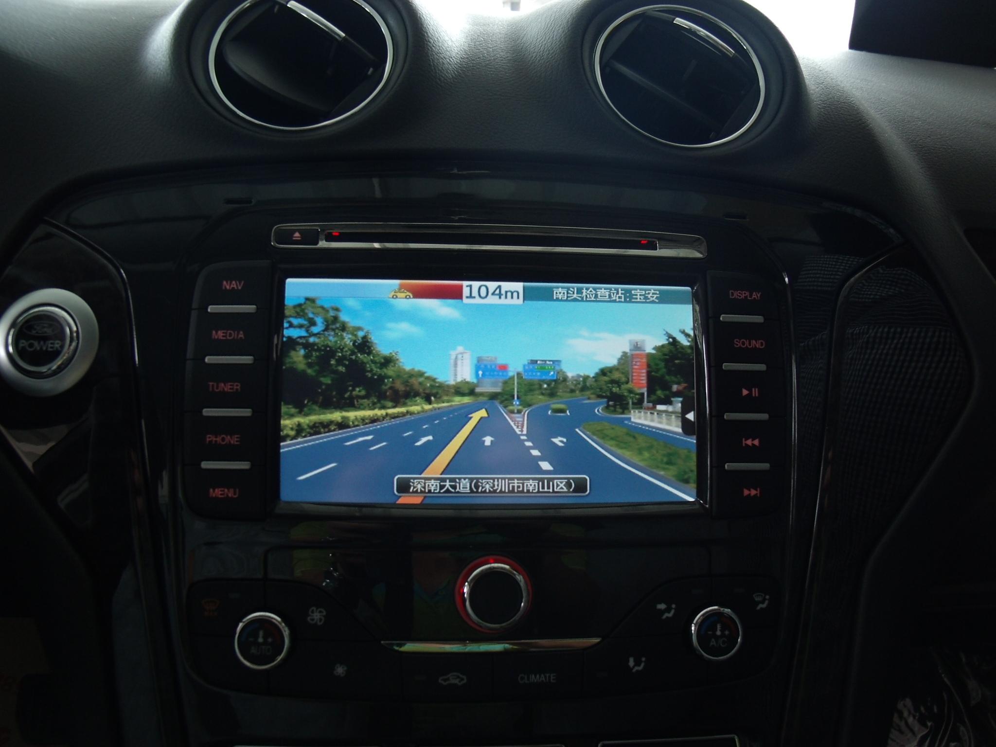 GPS-модуль