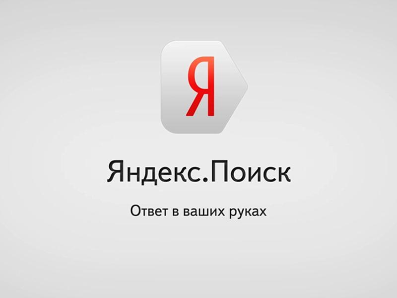 Купить билеты в театр оперу балет в Москве на Avito