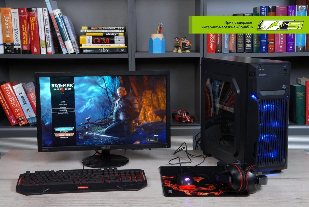 Игровой компьютер за 40000 рублей в 2018 году