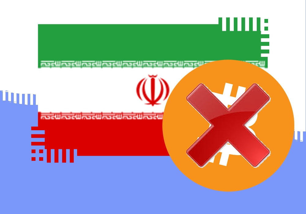 Банкам Ирана запретили пользоваться криптовалютой