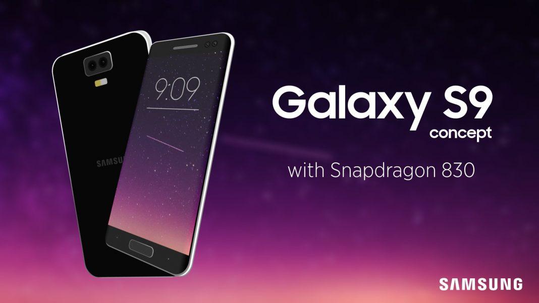 Samsung уже работает над Galaxy S9 под кодовым названием Star