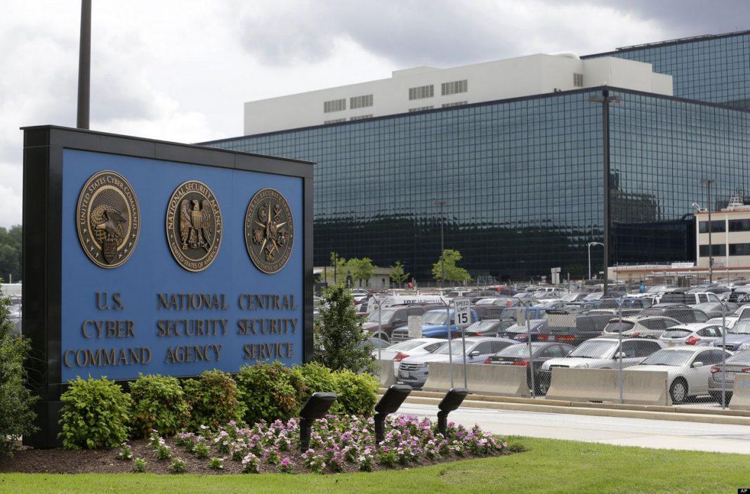 Facebook, Microsoft и Google просят Конгресс ослабить слежку в Сети