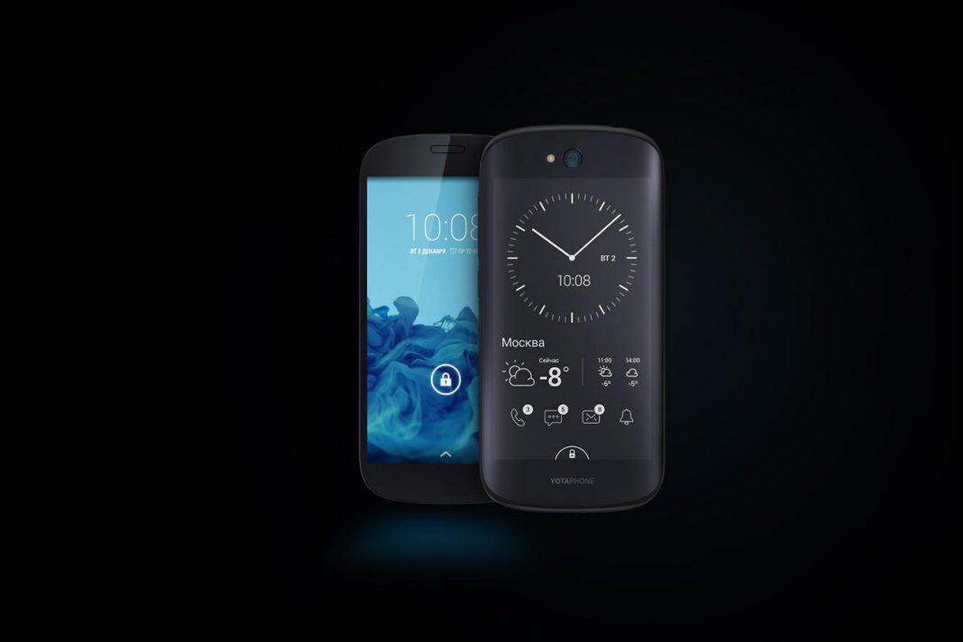 YotaPhone 3 дебютирует в июне