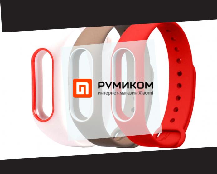 Обновленный MiBand для фитнеса