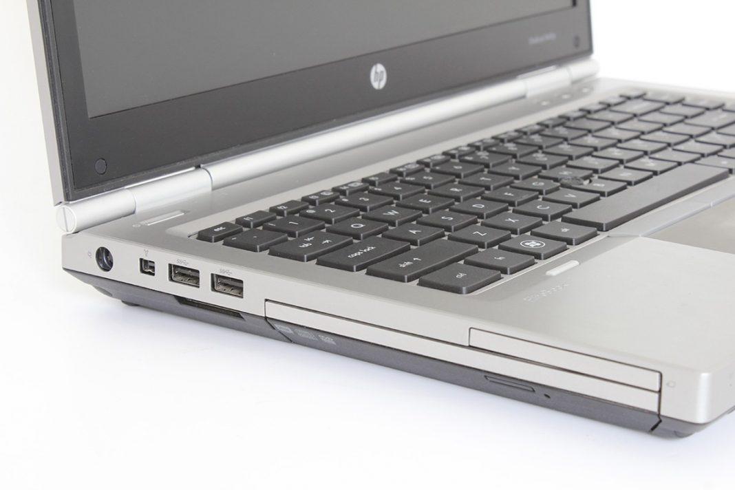 Противоударный ноутбук 2017