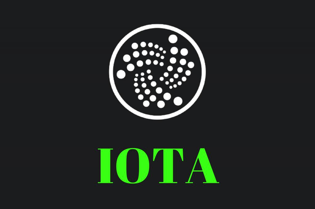 Прогноз курса ЙОТА (IOTA) на 2018 год