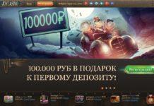 джой 1000