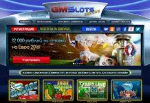 gm slots 1000