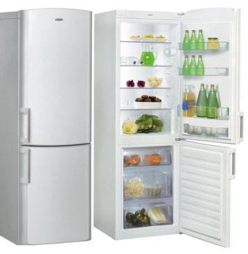 холодильник 1000