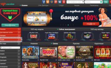 пин ап казино 1000
