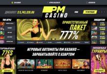 pm casino казино 1000