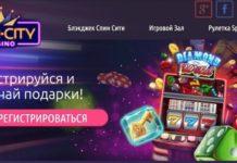 спин сити казино бездепозитный бонус